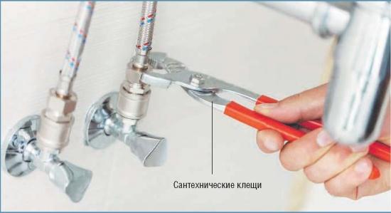 Демонтаж старого смесителя - инструкция
