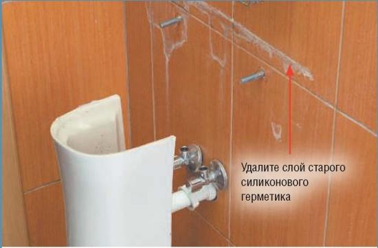 Демонтаж и установка раковины на пьедестале